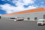 Купить склад класса А 20000м2 на Егорьевском шоссе (п.Родники)